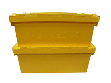 plastic containers for moving
