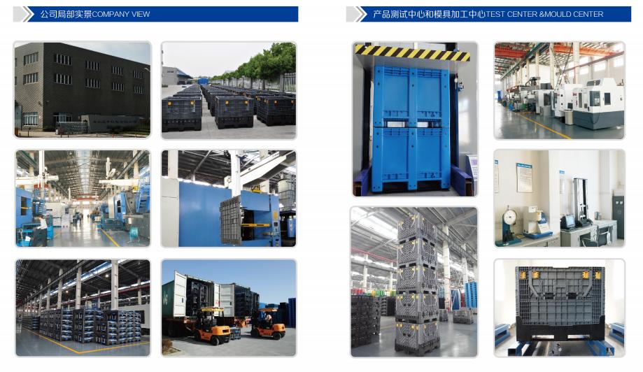 plastic bulk container manufacturers